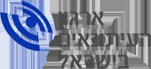 ארגון העיתונאים בישראל